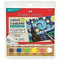 Faber-Castell 博物馆系列-Vincent Van Gogh,《星夜》-成人初学者和年轻艺术家的数字绘图