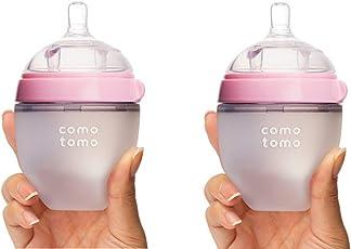 Comotomo可么多么 奶瓶 粉色5 Ounces (150ml) 两只装 (美国品牌)[跨境自营]包税【跨境自营】