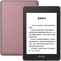 全新煥彩亞馬遜Kindle Paperwhite 電子書閱讀器—純平300ppi電子墨水屏,8GB機身內存, 防水濺功能
