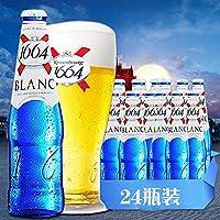 1664 BLANC白啤酒 250ml*24瓶整箱 新鲜日期整箱畅饮 尽享法式优雅