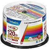 三菱化学媒体 Verbatim DVD-RW(Video with CPRM) ホワイトレーベル 50枚