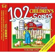 姐妹花:脍炙人口的102首童谣1(CD)