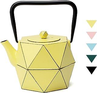 茶壶,Toptier 日本铸铁茶壶带不锈钢茶壶,耐用铸铁水壶套装,钻石设计涂层,全釉内饰 黄色 40 oz / 1200 ml