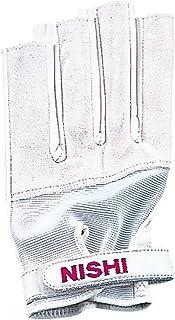 NISHI(尼西・运动) 田径比赛 锤子投手 手套 硬质型