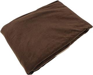 三幸 毛毯 温暖被套 棕色 ダブルロング V501731-0027