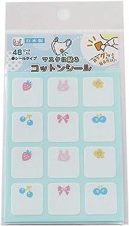 Yuminumu 贴在口罩上的棉质贴纸 图标 蝴蝶结图案 48片装 宽20毫米×长20毫米 AJUN-14499
