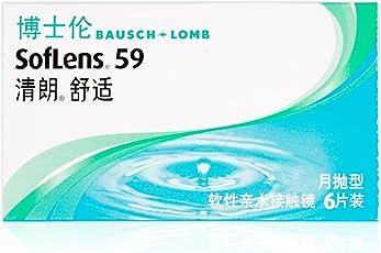 BAUSCH+LOMB 博士伦 清朗舒适月抛6片装隐形眼镜(软性亲水接触镜)-3.75(医)(进口)