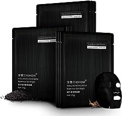 【官方直营】 圣雪兰 竹炭吸黑面膜组10片 保湿补水 深层清洁 去黑面膜贴
