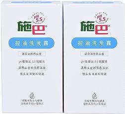 SEBAMED 施巴 控油洗发套装(控油洗发露400ml*2)(新老包装随机发货)(进)