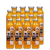 吕梁野山坡沙棘汁瓶装山西特产野生沙棘汁生榨沙棘果汁饮料整箱 (X16)