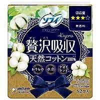 苏菲 kiyora 奢华吸收 天然棉 52片〔卫生用品?轻度尿*用shi-t〕 52枚 1点