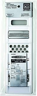PEARL METAL  Easy Wash 蔬菜削皮器 蔬菜工具 支持食品洗碗机  盒式 五德  【日本制造】C-8642