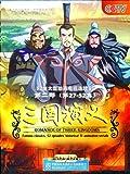 三国演义第2部(第27-52集)(5DVD)