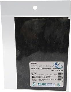 石墨纸 黑色 (4张装) 22.5×30.5cm