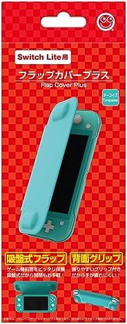 (Switch Lite用)フラップカバープラス(ターコイズ)