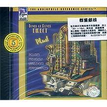 进口CD:强力塔/喇叭花 Direct Plus Single/Tower Of Power(CD)SLCD100742F