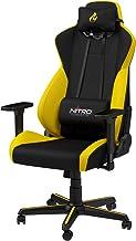 Nitro Concepts S300 游戏椅 办公椅 日本正规代理店 ゲーミングチェア 黄色