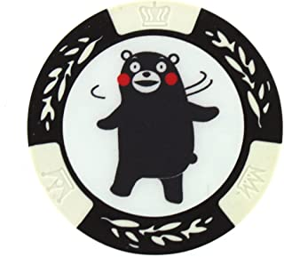 HOKUSIN 交易 筹码 熊本熊赌场筹码 白色 MK0018