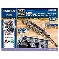 TOMIX N轨距 My Plane NR-PC F 轨道模型A+B 90950 铁路模型 轨道套装