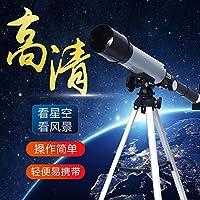 凤凰 升级版单筒天文望远镜大口径专业深空观星天文望远镜 F36050S