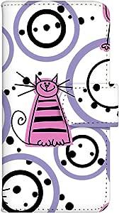 智能手机壳 手册式 对应全部机型 印刷手册 wn-491top 套 手册 动物图案 UV印刷 壳WN-PR061431-MX AQUOS Xx2 502SH B款