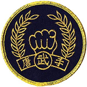 Tiger Claw Patch - Tang Soo Do
