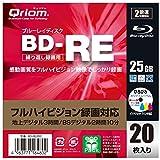 山善(YAMAZEN) Cream 全高清录像对应 BD-RE (重复录像用) 2倍速 25GBBD-RE20C 20枚ケース