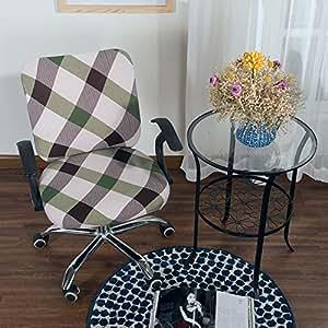 nordmiex 电脑办公电脑椅靠枕套–防护 & 松紧通用椅套 stretch 旋转椅套