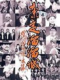 陈川银月作品集-康定溜溜城(CD+DVD)