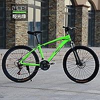 26寸铝合金山地自行车双油碟24速减震男士车女式车学生变速单车碟刹山地车密封中轴