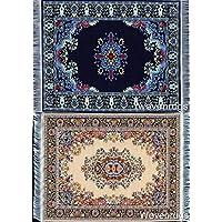 计算机地毯鼠标垫 - 东方风格地毯鼠标垫 2 件套