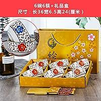 批发青花瓷碗套装日式餐具碗筷礼盒创意礼品陶瓷套碗开业赠品定制手绘6碗6筷(20套一箱)