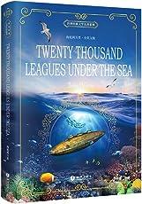 世界经典文学名著系列:海底两万里 Twenty Thousand Leagues Under the Sea (全英文版)