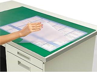 国誉 书桌垫 软质(聚氯乙烯) 附赠预定表底垫一体型 900×600mm