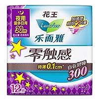 花王乐而雅零触感 特薄夜用护翼型卫生巾30cm12片
