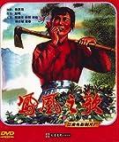 凤凰之歌(DVD)