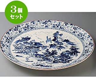 3个一套 万古烧 大盘子 新山水10.0圆盘 [320 x 35mm] 日式餐具 旅馆 日式*馆 餐饮店 业务用