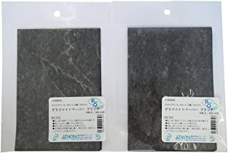 Asina 石墨纸 黑色(4张装)【2件套】 11000631