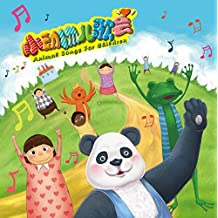 小动物儿歌会(CD)