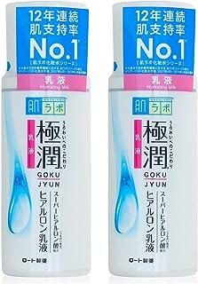 hadalabo gokujyun 牛奶4.7液体盎司(140ml æ 2份