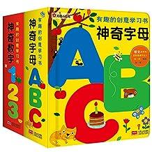 神奇字母书ABC+数字123全2册 幼儿书籍0-3-6岁儿童3D立体书原版宝宝英语绘本启蒙 婴儿故事书洞洞26个字母卡片早教认知 幼儿园教材