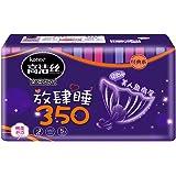 kotex 高洁丝 经典系列纤巧棉柔护翼卫生巾夜用350mm 5片