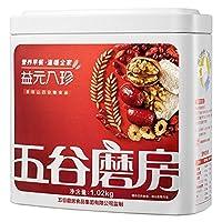 五谷磨房 益元八珍粉铁盒装1020g黑芝麻核桃粉五谷粉营养早餐代餐粉