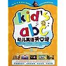 {正版}幼儿英语开口说KID'S ABC光盘碟片视频12DVD送2本书