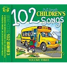 姐妹花:脍炙人口的102首童谣3(CD)