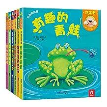 动物捉迷藏立体书(套装共6册)