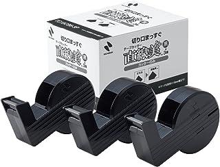 ニチバン 直線美mini テープカッター 3個入 TC15CB6-3P