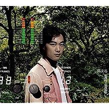 陈奕迅:U87(CD+DVD 14再版)