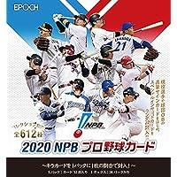 EPOCH 2020 NPB Pro 棒球 卡片[盒装]