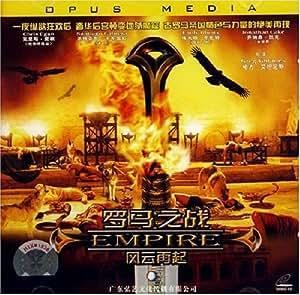 罗马之战风云再起(2VCD)